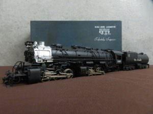UNITED 合同 C&O 2-6-6-2 CLASS H-6 蒸気機関車  鉄道模型